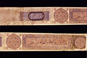 quranscroll14thcent