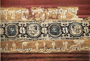 veilofhishamii